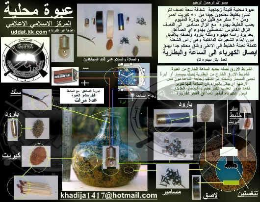 Image via http://www.homelandsecurityus.com/